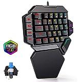 メカメンブレン 片手キーボード ゲーミングキーボード 青軸 RGB1680万色 9種類LEDバックライト PC/Laptop/PS4/PS3/C91/Xbox One対応 日本語取扱説明付き