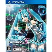 初音ミク -Project DIVA- F 2nd - PSVita