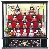 雛人形 秀光人形工房 オリジナル限定品 木目込十五人ケース飾りセット かわいらしい十五人のお雛様、お道具類もガラスケースに入ってにぎやかに飾ります