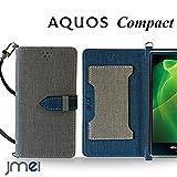 AQUOS Compact SH-02H ケース JMEIオリジナルカルネケース VESTA グレー docomo ドコモ アクオス コンパクト スマホ カバー スマホケース 手帳型 ショルダー スリム スマートフォン