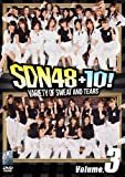 SDN48+10! Volume.3[DVD]