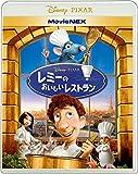 レミーのおいしいレストラン MovieNEX[Blu-ray/ブルーレイ]