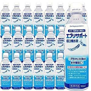 熱中症対策 経口補水液エブリサポート 500ml 24本セット(1ケース)