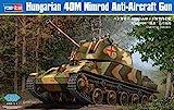 ホビーボス 1/35 ファイティングヴィークルシリーズ ハンガリー40Mニムロッド対空自走砲 83829 プラモデル