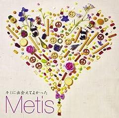 Metis「手を空にかざせば」のCDジャケット