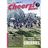 Cheers!News vol3 『日大高校・中学校CHERRIES』