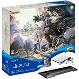 PlayStation 4 MONSTER HUNTER: WORLD Starter Pack White (CUHJ-10023) 【Amazon.co.jp限定】アンサー PS4用縦置きスタンド付