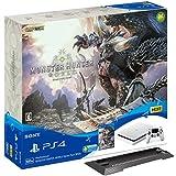 PlayStation4MONSTERHUNTER:WORLDStarterPackWhite(CUHJ-10023)【Amazon.co.jp限定】アンサーPS4用縦置きスタンド付