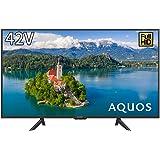 シャープ 42V型 フルハイビジョン 液晶 テレビ AQUOS USB外付けHDD対応 2T-C42BE1