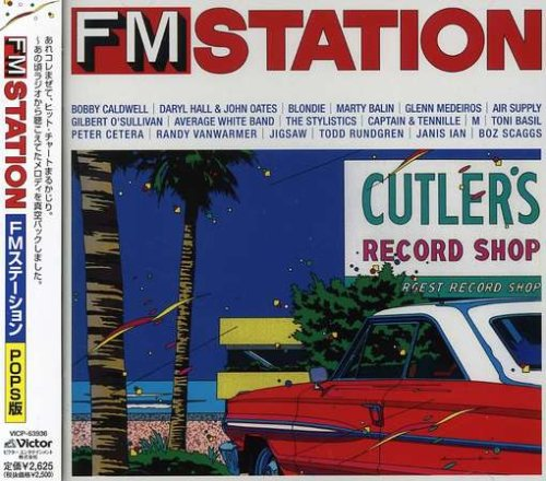 FMステーション(POPS編)