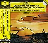 グリーグ&シベリウス:管弦楽作品集