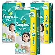 【ケース販売】 パンパース オムツ テープ さらさらケア L(9~14kg) 204枚  (68枚×...
