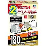 【防除用医薬部外品】ノーマット電池式 蚊取り180日つめかえ2個入
