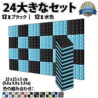 スーパーダッシュ 新しい24ピース 250 x 250 x 50 mm ピラミッド 吸音材 防音 吸音材質ポリウレタン SD1034 (黒とライトブルー)