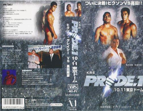 PRIDE.1~1997.10.11 東京ドーム~ [VHS]