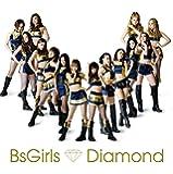 Diamond (CD+DVD)