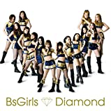 Diamond (CD+DVD)