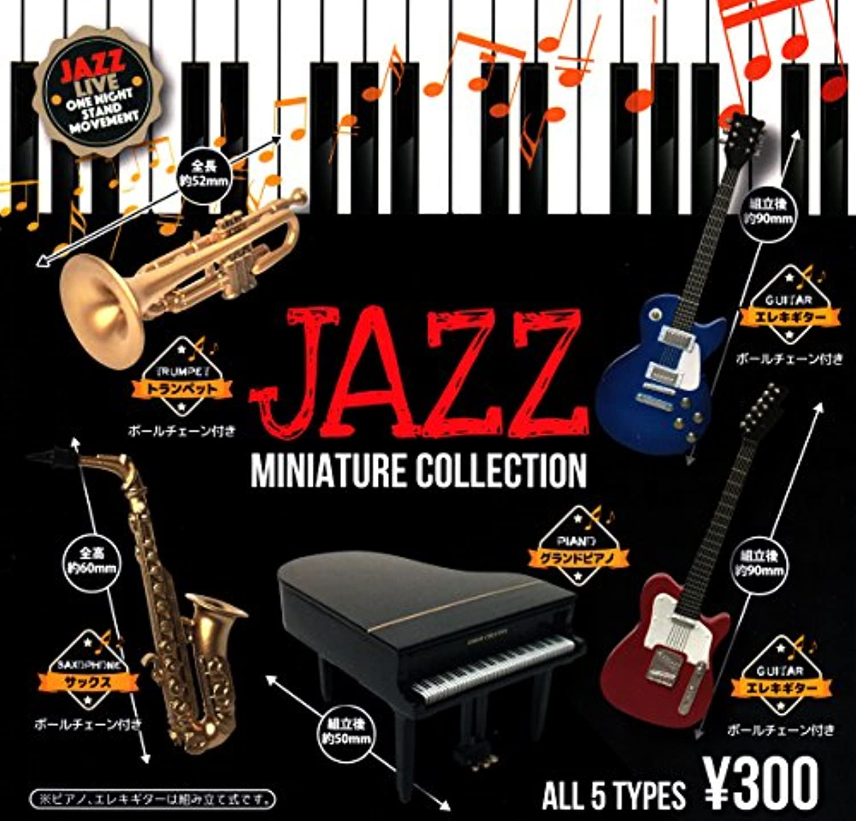 JAZZ MINIATURE COLLECTION ジャズミニチュアコレクション 全5種セット ガチャガチャ
