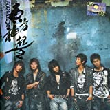 東方神起 2集 - Rising Sun(韓国盤) 画像