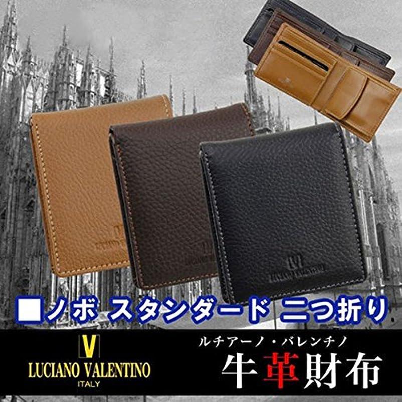 無知拾う鮮やかなルチアーノ バレンチノ LUCIANO VALENTINO マットノボ折財布 短財布 LUV-3002-CA キャメル