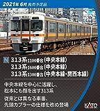 KATO Nゲージ 313系1300番台 中央本線・関西本線 2両セット 10-1708 鉄道模型 電車