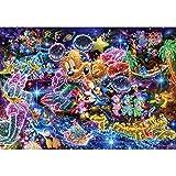 5Dダイヤモンド絵画キットフルダイヤモンド刺繍DIY手作りラインストープレゼントホームデコレーションパターン壁の装飾初心者のレジャーに最適(50x60cm)