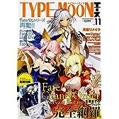 TYPE-MOONエースVOL.11 (カドカワムック 636)