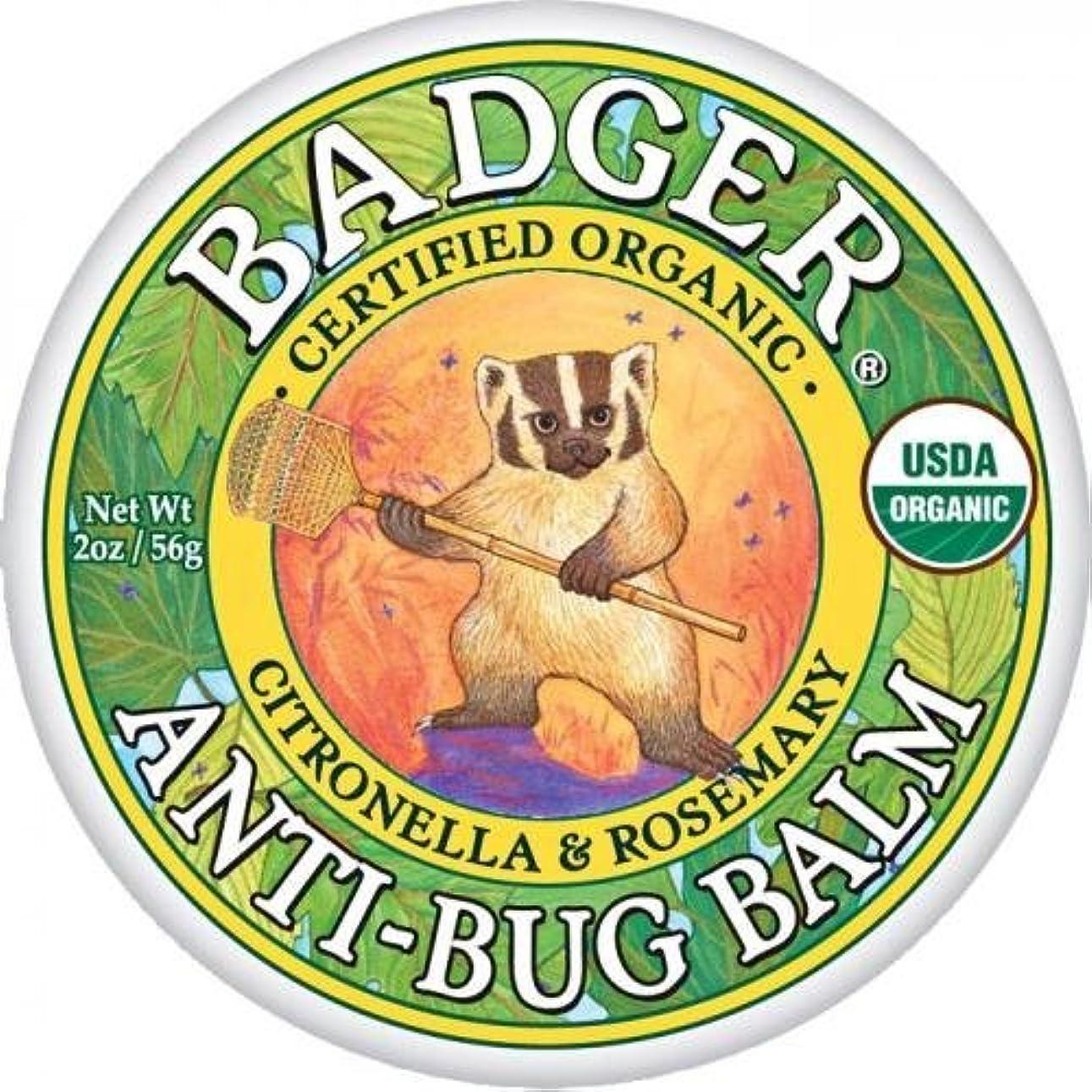 広範囲インテリア周囲Badger バジャー オーガニック虫よけクリーム【大サイズ】 56g【海外直送品】【並行輸入品】