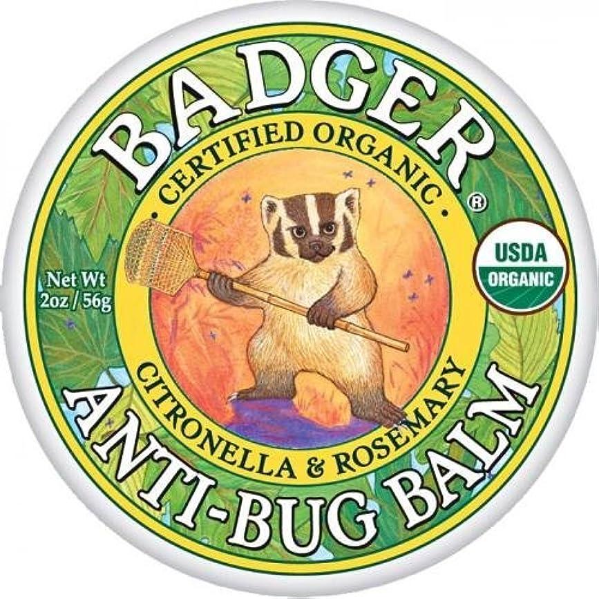 独特の検出する軌道Badger バジャー オーガニック虫よけクリーム【大サイズ】 56g【海外直送品】【並行輸入品】