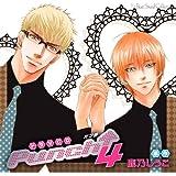 ルボー・サウンドコレクション ドラマCD Punch↑4