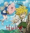 【早期購入特典あり】Howling (期間生産限定盤) (DVD付) (FLOW×GRANRODEO B3ポスター付)