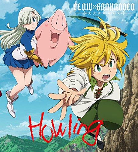 Howling(期間生産限定盤)(DVD付)...