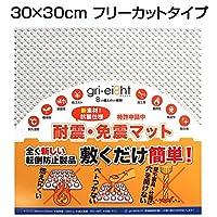 ビーベストワーク 耐震マット[グリエイト] BBW-MBH 白 8-4103-02