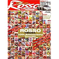 Rosso (ロッソ) 2007年 08月号 [雑誌]