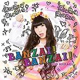 BANZAI! BANZAI! (初回限定盤A)(DVD付)