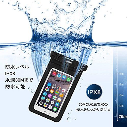 Turata 防水ケース スマホ用 防水ポーチ 防水携帯ケース...