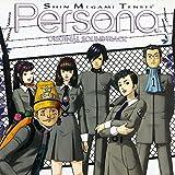 Shin Megami Tensei Persona Original Soundtrack