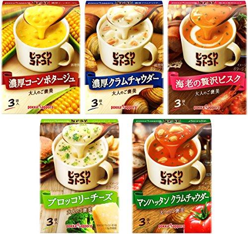 じっくりコトコトスープ 5種アソートパック(濃厚コーン1箱(3食入)、濃厚クラムチャウダー1箱(3食入)、海老の贅沢ビスク1箱(3食入)、ブロッコリーチーズ1箱(3食入)、マンハッタンクラムチャウダー1箱(3食入))計 15食入