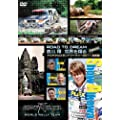 哀川翔・ROAD TO DREAM アジアクロスカントリーラリー2011[DVD]