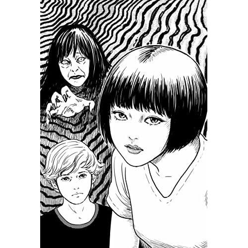 Nemuki+(ネムキプラス) 2017年 3 月号 [雑誌]