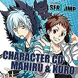 キャラクターCD「SERVAMP-サーヴァンプ-」Vol.1 真昼&クロ(Crossing World)