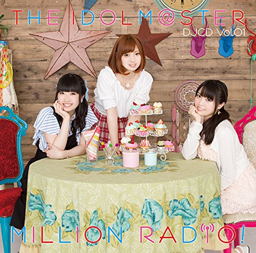 アイドルマスター ミリオンラジオ  THE IDOLM@STER MILLION RADIO DJCD Vo