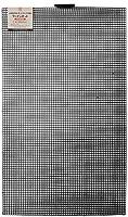 ハマナカ あみあみファインネット 黒 H200-372-2