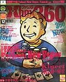 ファミ通Xbox360 2010年 12月号 [雑誌]