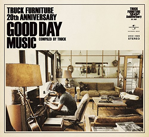 TRUCK FURNITURE 20th Anniversary GOOD ...