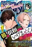 Comic ZERO-SUM (コミック ゼロサム) 2018年5月号[雑誌]