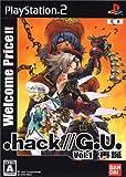Welcome Price .hack//G.U. Vol.1 再誕 画像