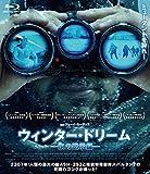 ウィンター・ドリーム-氷の黙示録-[Blu-ray/ブルーレイ]