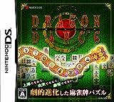 「ドラゴンダンス」の画像