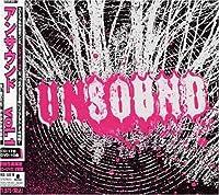 アンサウンドvol.1(初回生産限定盤)(DVD付)